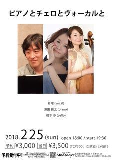 IMG_7375.JPG