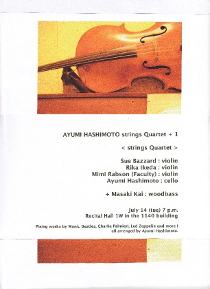 recital-flier-small.jpg