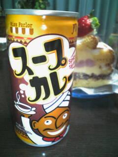 soup-carry-juice.jpg