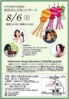 image-e77ee.jpg